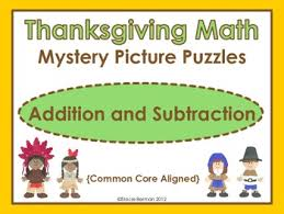 thanksgiving mystery picture puzzles addition and subtraction by