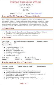 human resource resume exles usa essays best essay help specializing in more than 90