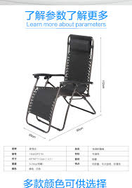 Folding Couch Chair by Aliexpress Com Buy Office Chair Folding Chair Siesta Beach Chair