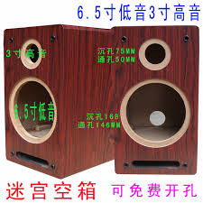 empty plastic speaker cabinets maze 6 5 inch bass speaker cabinet empty divide audio car speaker