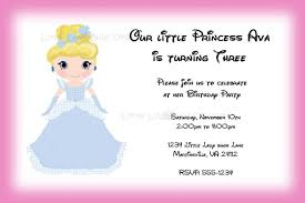 online birthday invitations to email choice image invitation