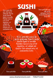 centre de formation cuisine sushi poster template japanese restaurant cuisine เวกเตอร สต อก