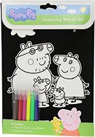 kreative kids colour felt assorted designs velvet art