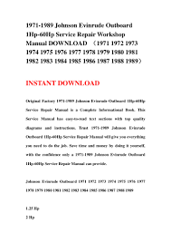 1971 1989 johnson evinrude outboard 1hp 60hp service repair workshop u2026