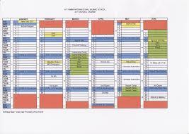 Starville Floor Plan by At Tamimi International Islamic January 2011
