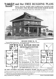 sears homes floor plans file american foursquare sears 52 gif