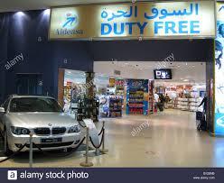 bmw dealership inside bmw car sor sale at the u0027aldeasa u0027 duty free shooping store inside