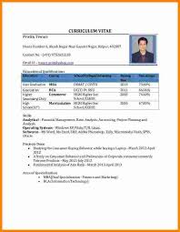 resume format freshers free download document resume format for freshers free download latest pdf