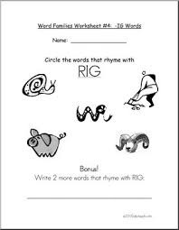 all worksheets ig word family worksheets for kindergarten free
