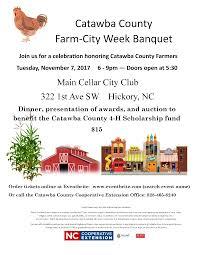farm city banquet north carolina cooperative extension