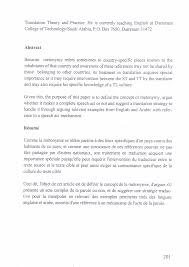 Resume Translator The Translation Of Metonymy A Pragmatic Approach With Examples