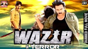 indian film gani wazir ek terror l 2016 l south indian movie dubbed hindi hd full