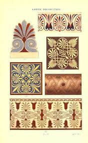 57 best history of ornament and design images on