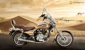 2016 bajaj avenger cruise 220 gold color wallpaper carblogindia