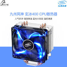 fan that uses ice to cool usd 29 56 kyushu fengshen hyun ice 400 silent cpu cooler amd intel