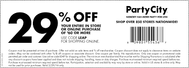 city halloween city printable coupon