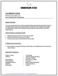 Resume Doc Templates Sample Resume Format Images Resume Doc Template Sample Resume