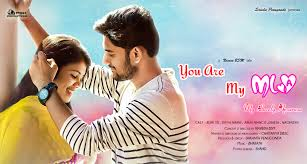 You Are My Designs Velluvaina Ennooo Oohalatoo Telugu Lyrical Song Directed By