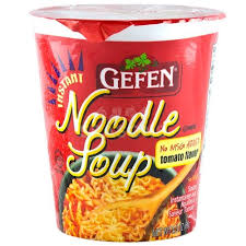 gefen kosher gefen instant noodle soup tomato flavor no msg 2 3 oz passover