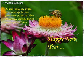 best new years cards true pic new year cards android apps on play