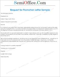 request promotion letter expin memberpro co