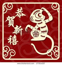 lunar new year cards new year cards 124 best cards new year images on
