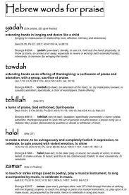 704 best hebrew את holy language images on language