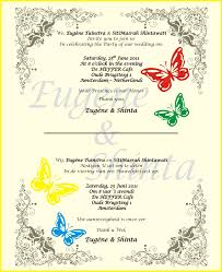 Wedding Invitation Wording Kerala Hindu Sample Of Wedding Invitation Card In English