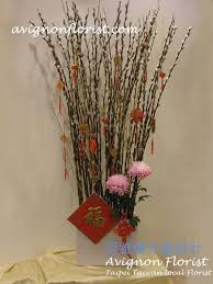 New Year Decorations Pinterest by 59 Best Tet Images On Pinterest Chinese New Years Chinese