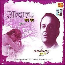 cheap andaaz hindi full movie download find andaaz hindi full