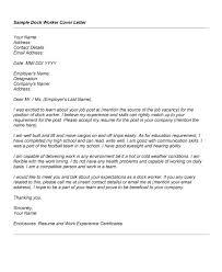 Certification Letter Sle For Employment Sending Cv Cover Letter Via Email Antigone Essays Creon Write