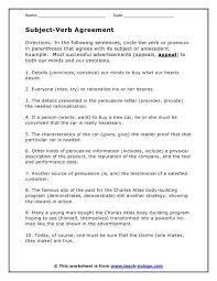 grammar subject verb agreement exercises x x us 2017