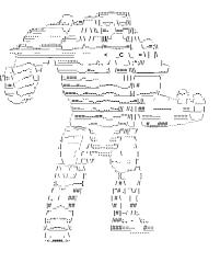 Ascii Art Meme - karn ascii art album on imgur