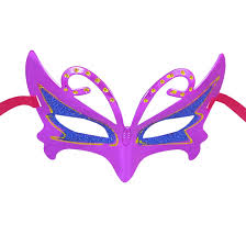 eye mask cliparts free download clip art free clip art on