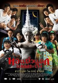 film hantu thailand subtitle indonesia 407 dark flight 3d 2012 bluray 720p subtitle indonesia fajarnoah com