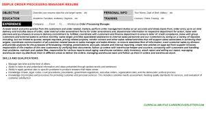 Order Resume Order Processing Manager Cover Letter U0026 Resume
