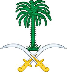 emblem of saudi arabia wikipedia