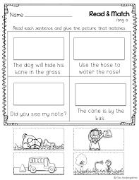 15 best bossy e images on pinterest kindergarten classroom