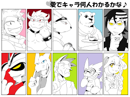 Character Memes - guess my favorite character meme by hikazedragon on deviantart