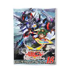 yu gi oh duel monsters anime complete guide millennium memory