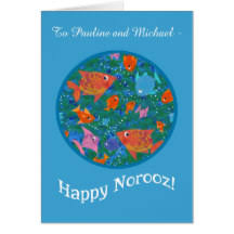 norooz cards norooz cards greeting photo cards zazzle