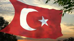 Ottoman Empire Flags Flag And Imperial Anthem Of The Ottoman Empire 1844 1861
