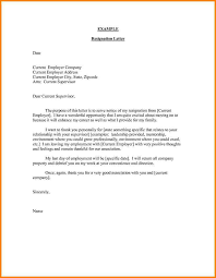 letter in doc business proposal letter doc template information