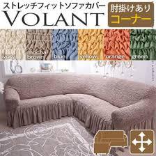 Sofa Made In Italy Good Thing Rakuten Global Market Made In Italy