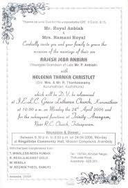 malayalam hindu wedding invitation wordings broprahshow
