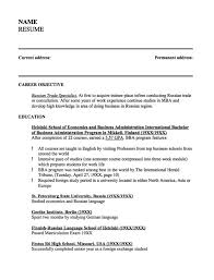 Free Resume Consultation Sample Resume Russian Trade Specialist Http Resumesdesign Com