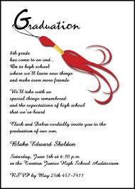8th grade graduation invitations 8th grade graduation invitations gangcraft net
