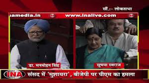 Manmohan Singh Cv Parl Budget Session Pm Takes On Bjp With Urdu Verse Sushma
