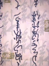 the writing life too 08 01 2010 09 01 2010