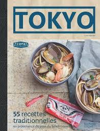 livre de cuisine traditionnelle livre 55 recettes traditionnelles en provenance du pays du